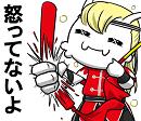 琉球舞團昇龍祭太鼓lineスタンプ27