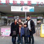 初めての上野動物園