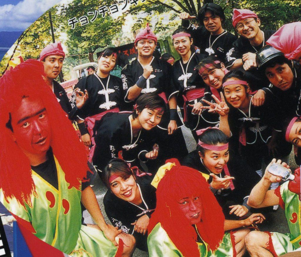 チャランケ祭_琉球國祭り太鼓