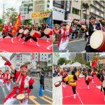 浅草エイサーパレード 昇龍祭太鼓1