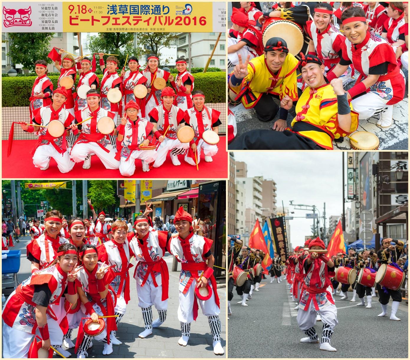 MO-LEシーサーズ2016_2 by 昇龍祭太鼓