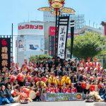 昇龍祭太鼓 新宿エイサーまつり 2016