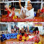 踊ぃ飛琉 TV出演
