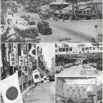 沖縄復帰記念日