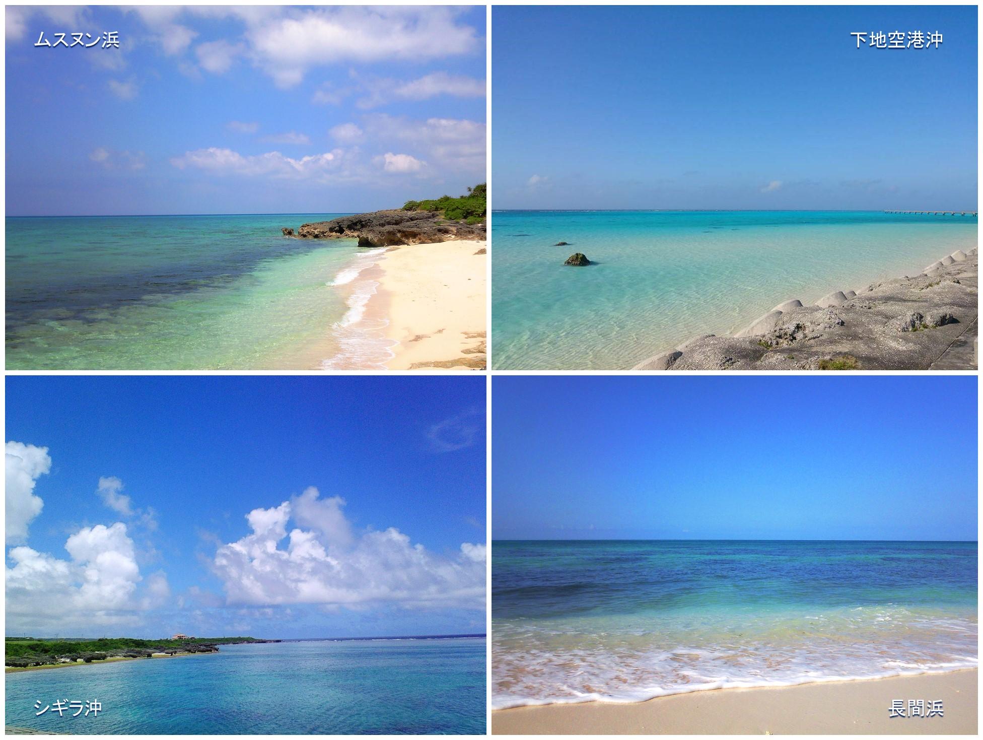 宮古島の海2