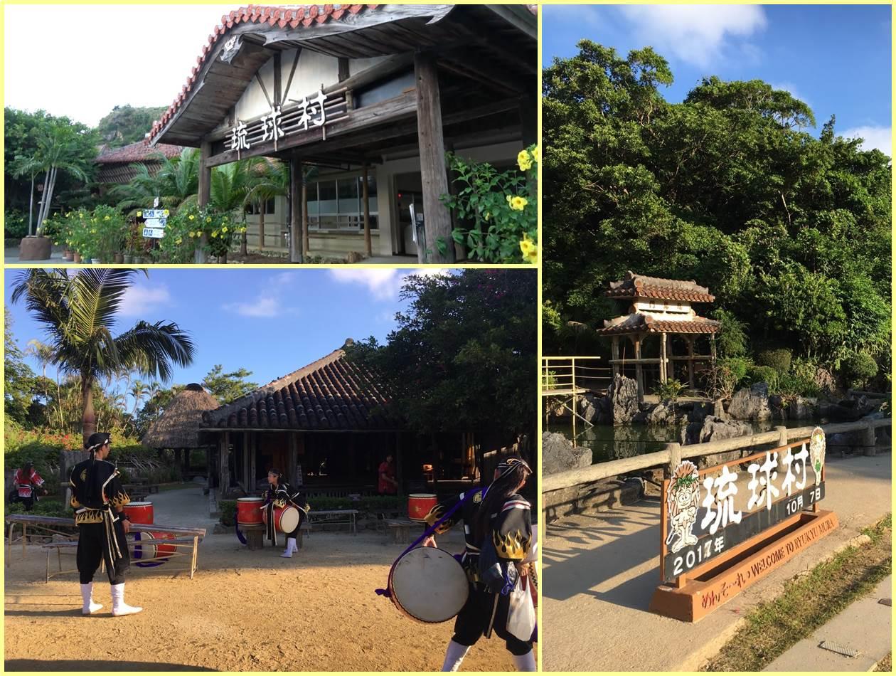 開園前の琉球村