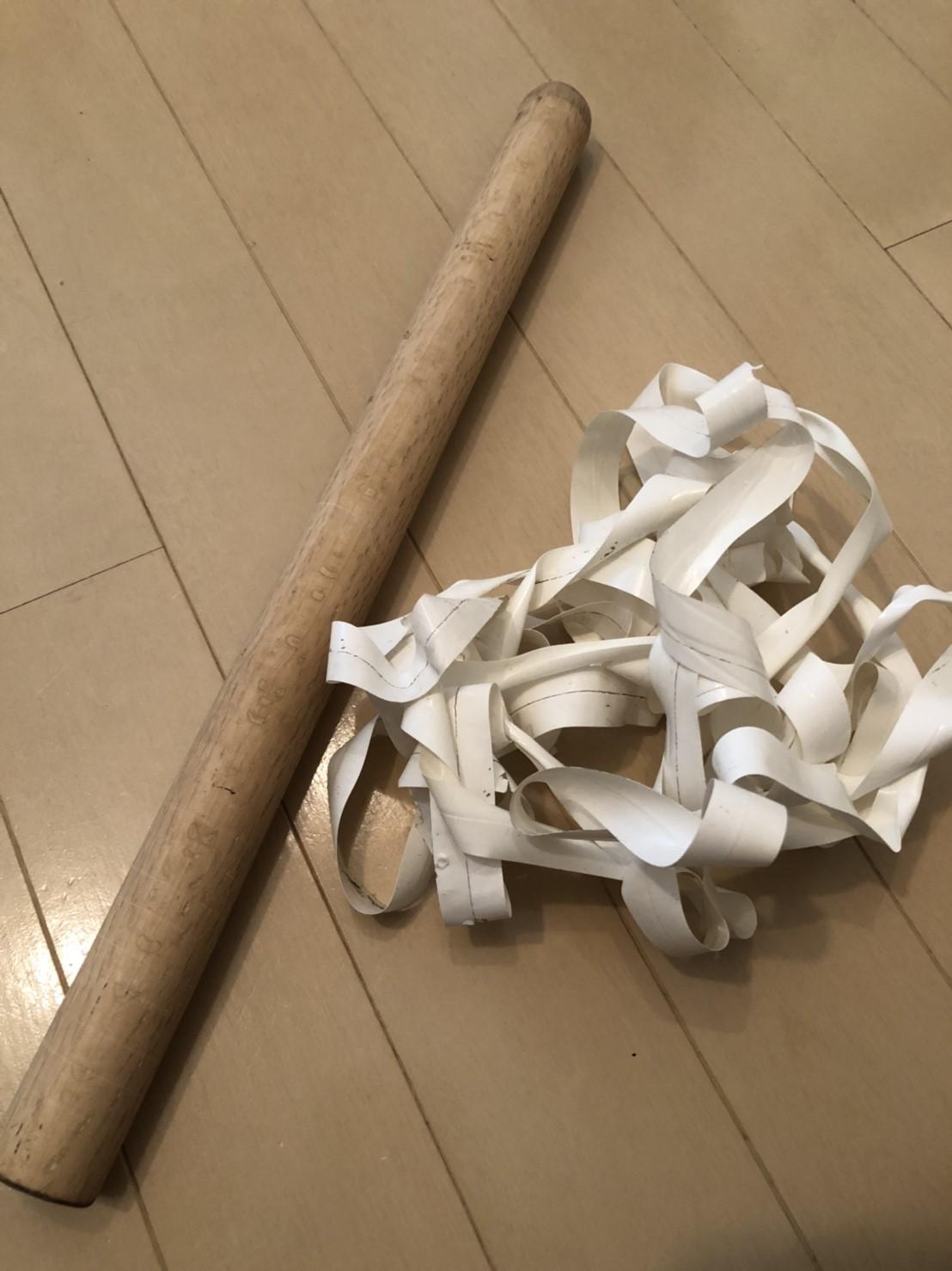 白テープを剥がす