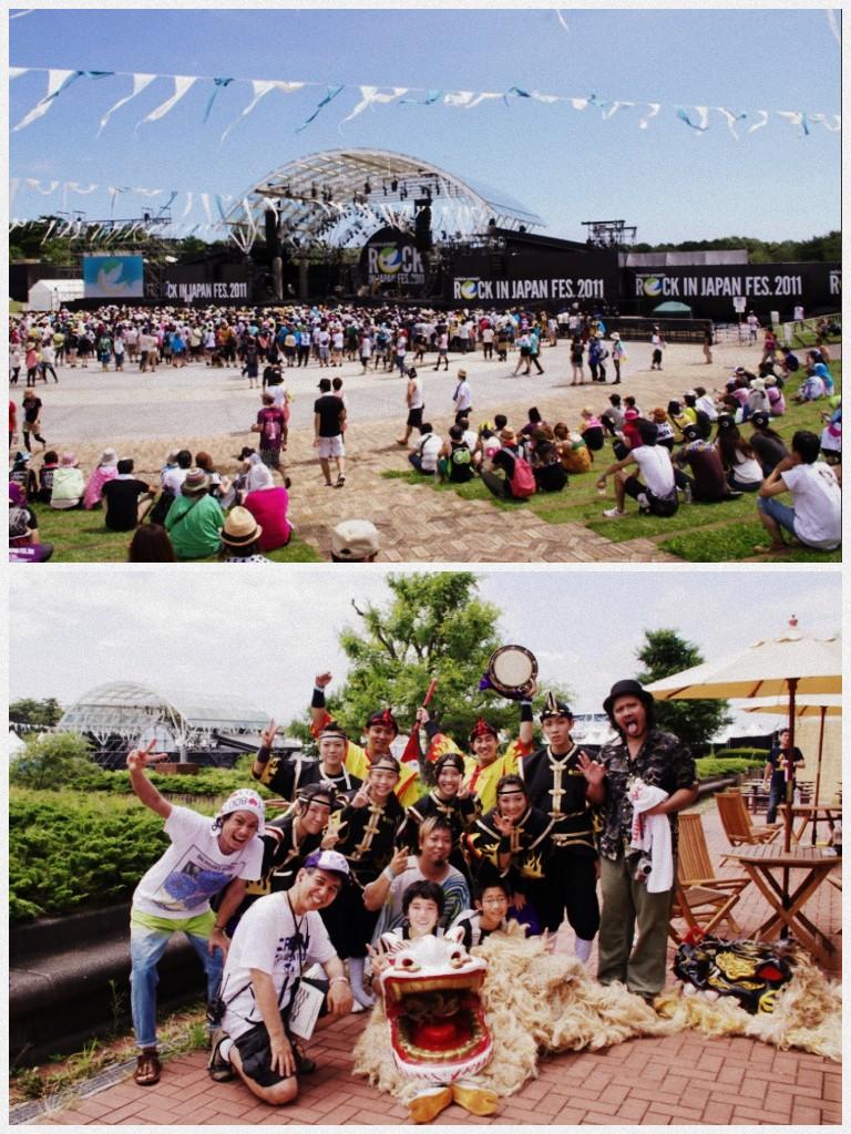 MONGOL800 in 国立ひたち海浜公園