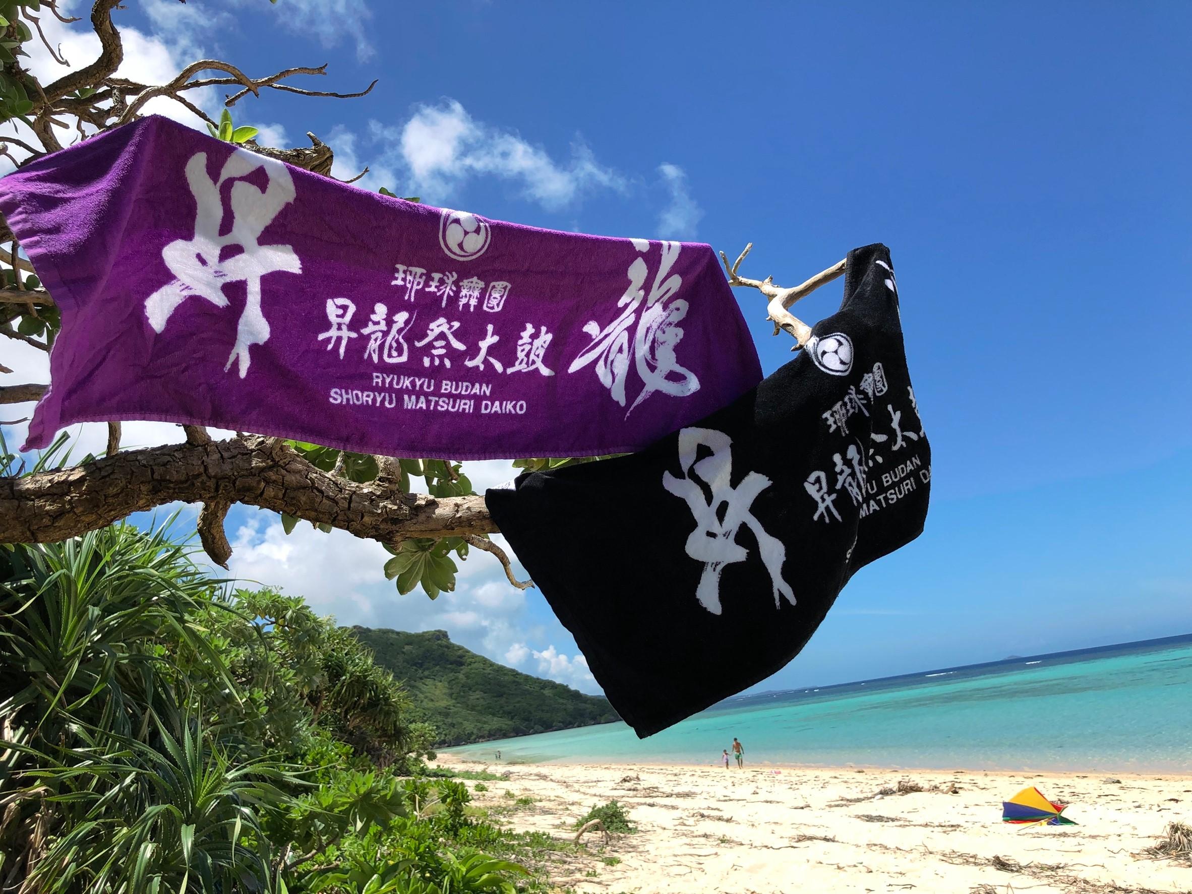 沖縄最高!!
