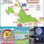 沖縄のマラソン