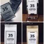 3種のコーヒー飲み比べ