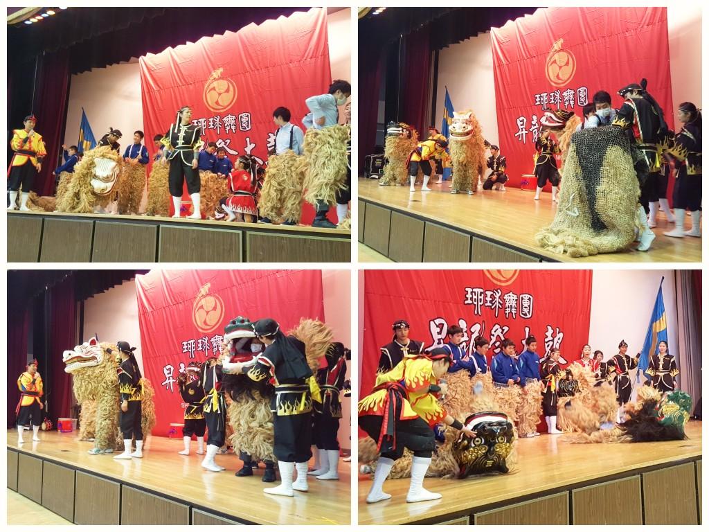 獅子舞体験
