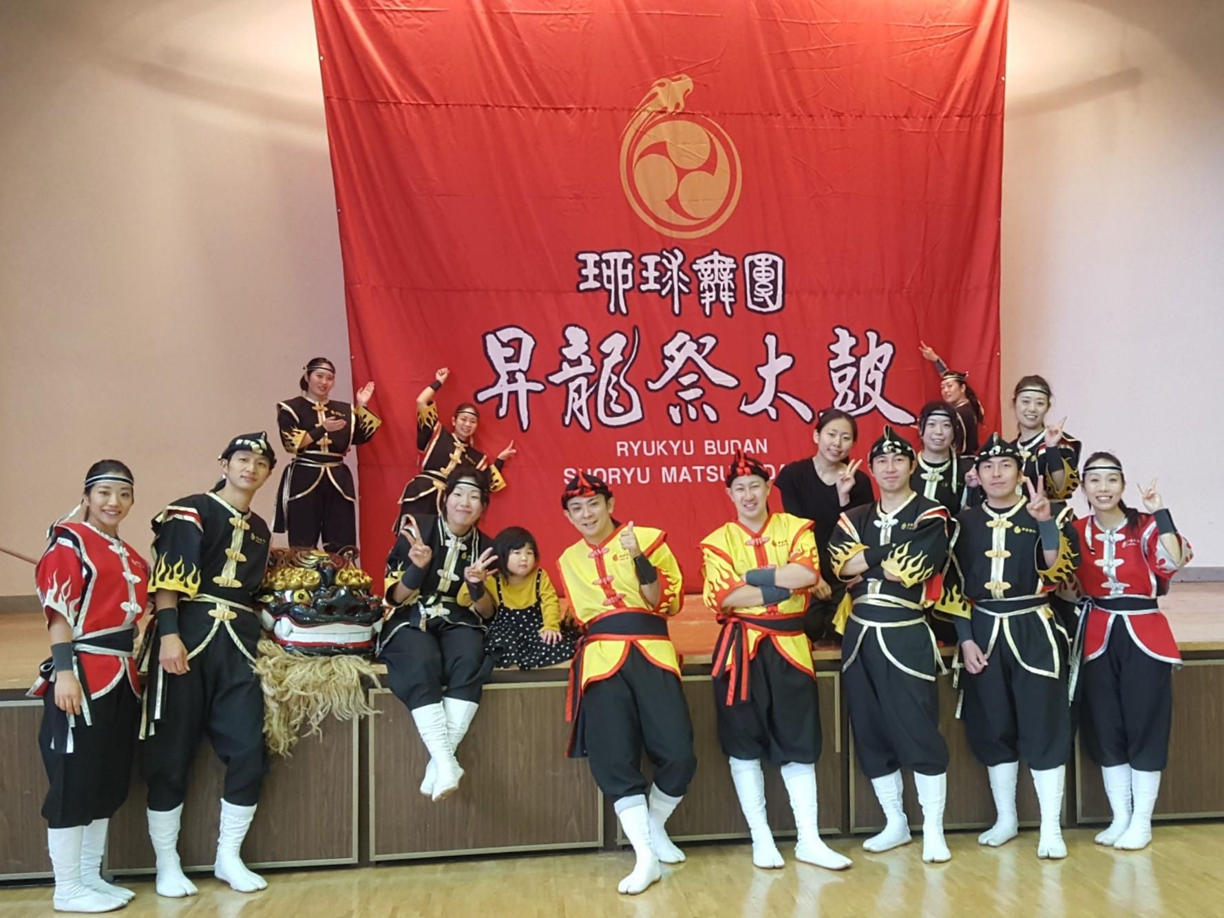 昇龍祭太鼓