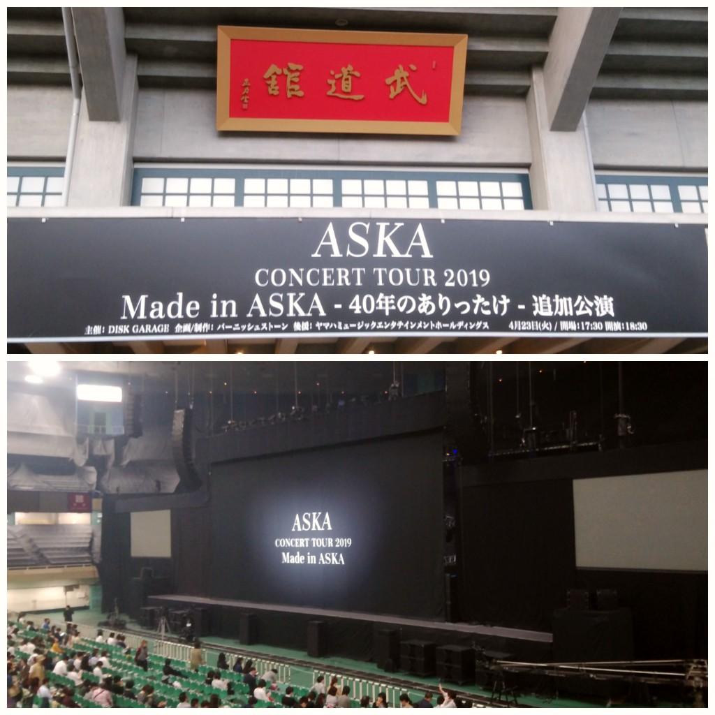 Made in ASKA@武道館