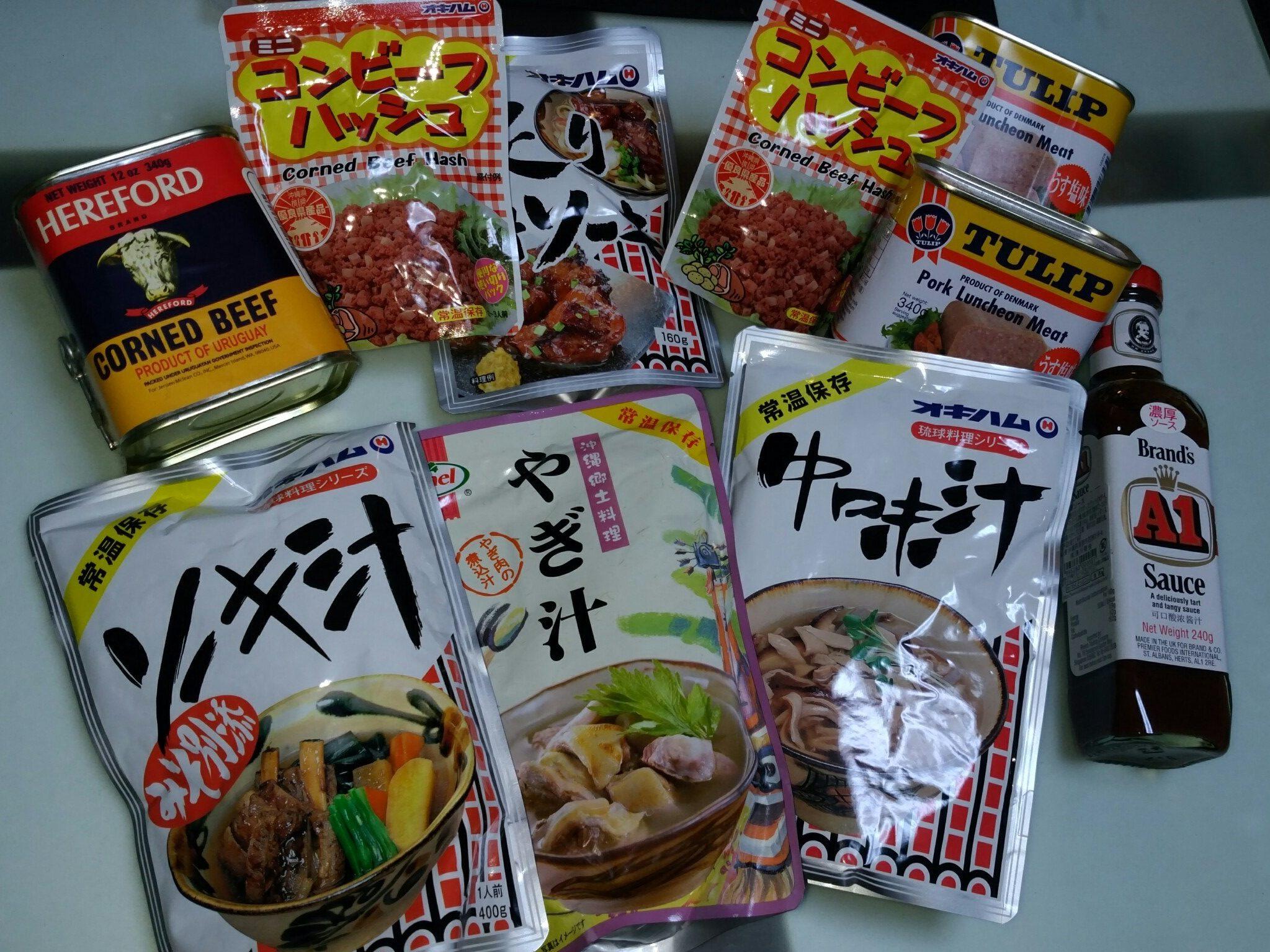 沖縄からの小包
