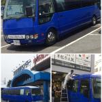 昇龍の青バス
