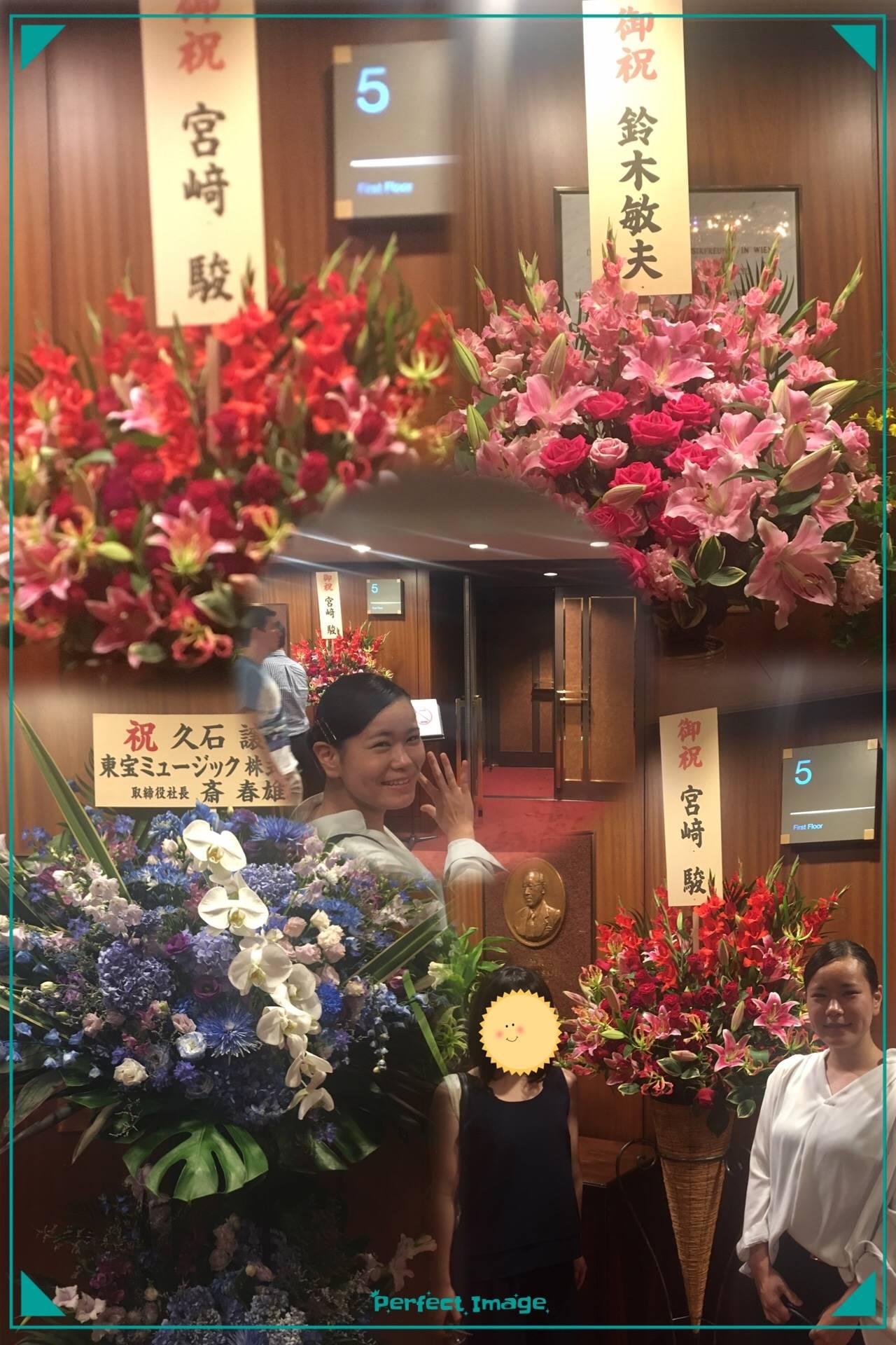 たくさんの祝花