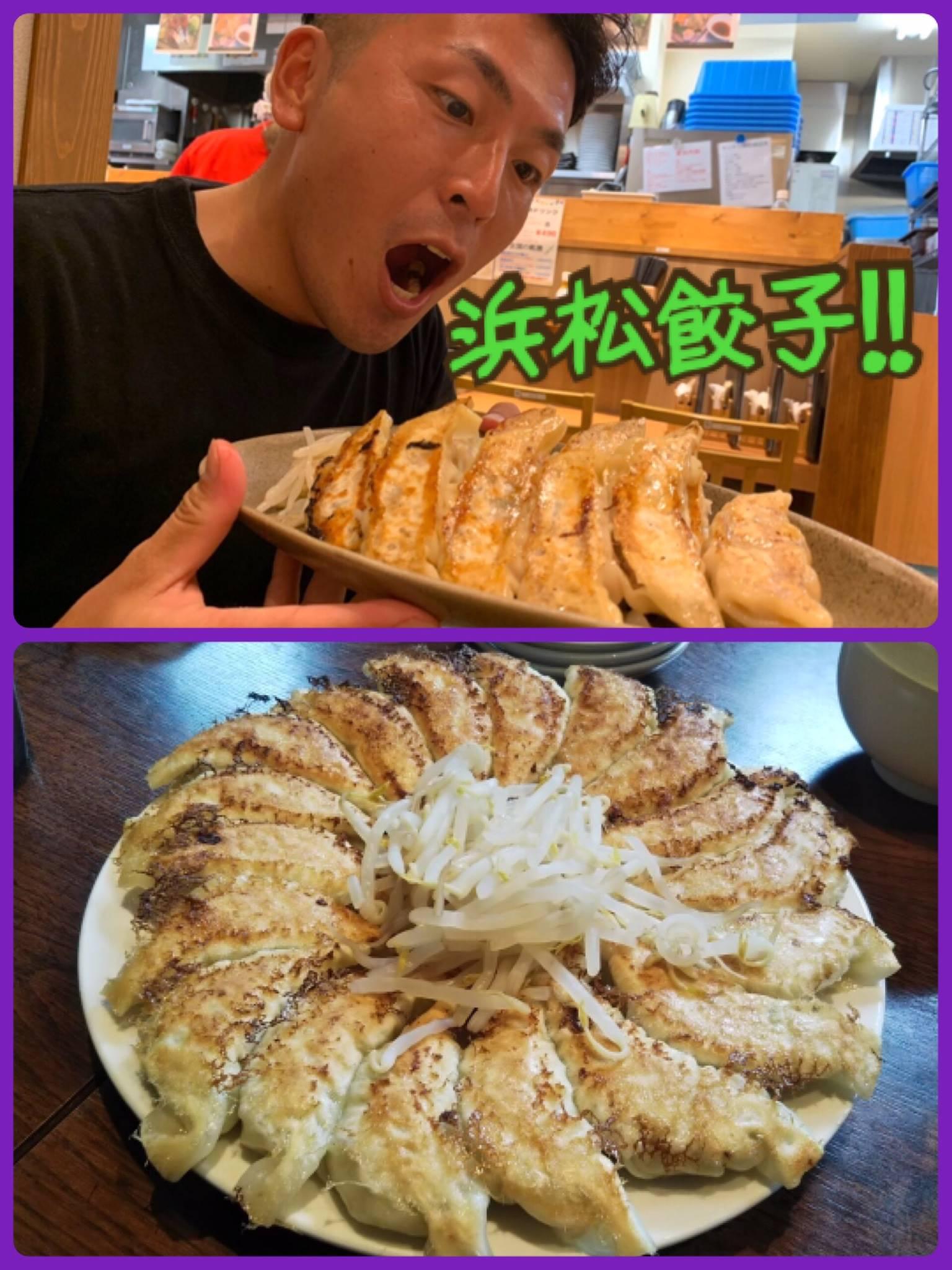 浜松餃子!