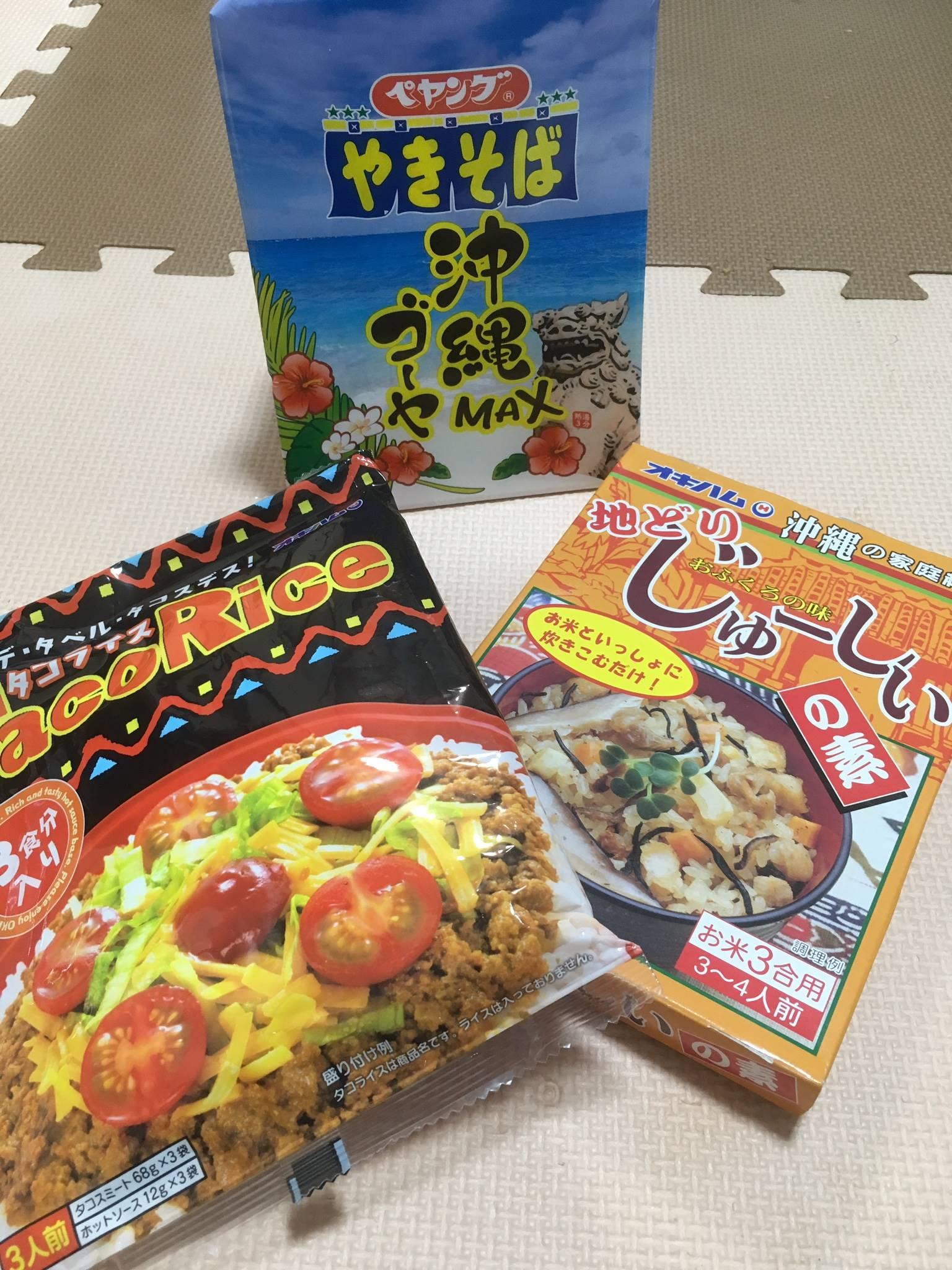 沖縄の味いろいろ
