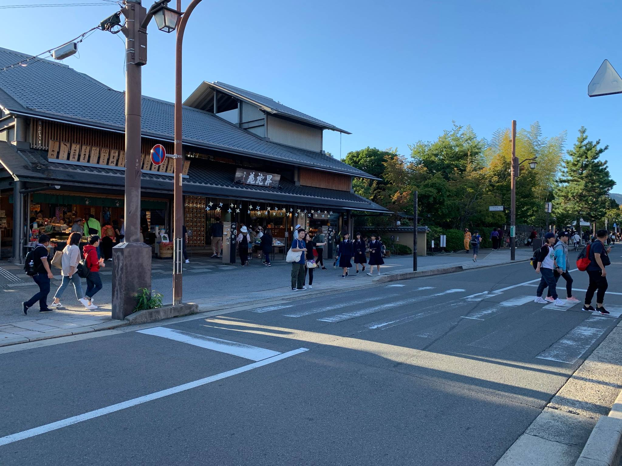 嵐山駅の目の前!