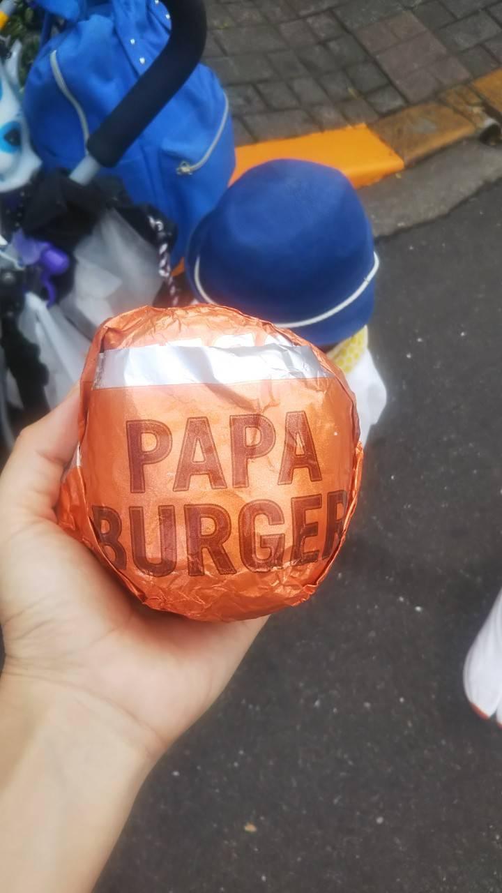 パパバーガー