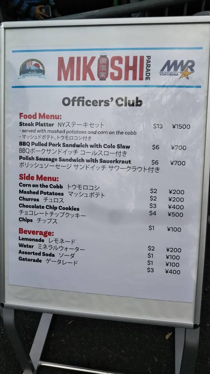 日本円OK
