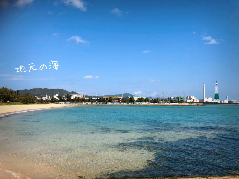 うるまの海