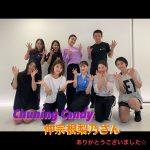 Chuning Candyと仲宗根梨乃さん