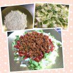 米5合分のタコライス