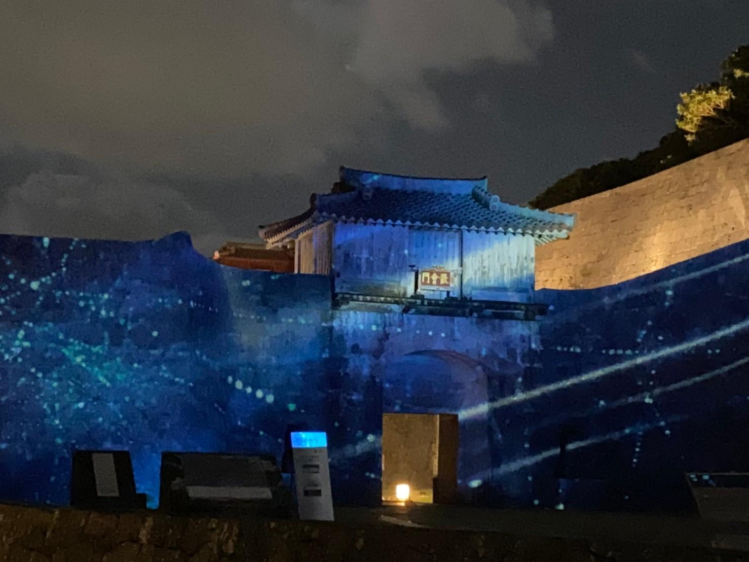 2020年10月の首里城